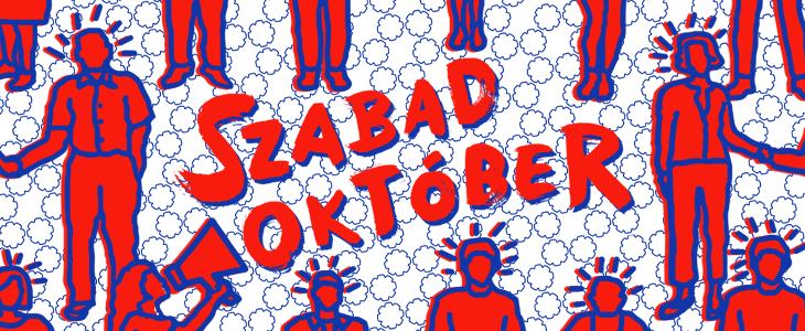 Szabad Október Fesztivál a Mérce és a Gólya szervezésében. Újra élővé tesszük az őszirózsás forradalom és '56 baloldali hagyományát!